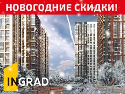 ЖК «Лесопарковый». Квартиры от 4,1 млн руб. Метро Аннино и Лесопарковая